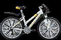 Велосипед STARK Luna 26.1 V
