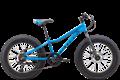 Велосипед STARK Rocket Fat 20.1 D