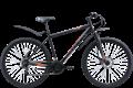 Велосипед STARK Tank 29.1 HD